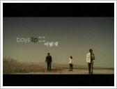 051219-boyslipmv.jpg